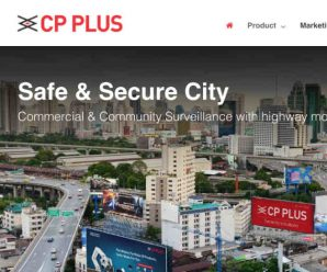 What is CP Plus? CP Plus Review. CP Plus Camera Review
