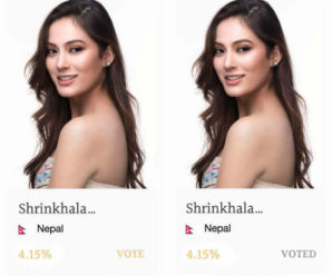 How to Vote For Miss World Contestant? Our Vote for Nepal